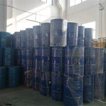 环保型氯化石蜡-爱威达尔环保科技(在线咨询)-氯化石蜡