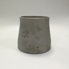 阳春304不锈钢异径管 冲压大小头57变38 工业不锈钢304大小头
