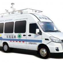 车载空气质量检测仪,环保监测污染源定位