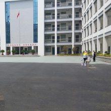 郑州管城区彩色沥青配方