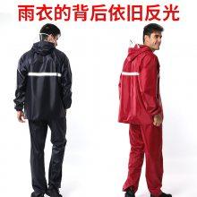 EVA雨衣成人分体雨披定做 徒步时尚户外劳保雨衣批发 电瓶车摩托车雨衣雨裤套装批发定制