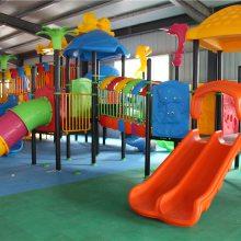厂家直销户外组合滑梯乐园塑料幼儿园大型游乐设备室内儿童滑滑梯