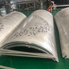 造型铝单板吊顶厂家-弧形造型幕墙铝单板厂家-不规则曲面铝单板厂家