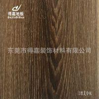 东莞 仿古 手抓纹复合木地板工厂 厂家直销 防水 耐用 耐滑 批发