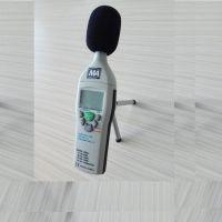 山东省济宁金林机械新品促销 ysd130矿用本安型噪声检测仪