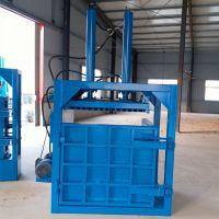 拓邦热销塑料瓶打包机 立式30吨20吨废纸打包机