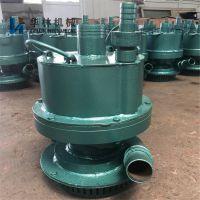 煤矿用FQW风动潜水泵 金林机械生产风动潜水泵 FQW风动潜水泵