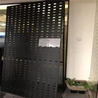 加厚带支撑冲孔板展架 带框展架 冲孔板展架生产厂家【至尚】