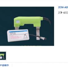 供应 ZCM-DA1203充电式交流磁轭探伤仪 厂家