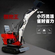 多功能工程挖土机 微型挖掘机 小沟机 履带挖掘机厂家