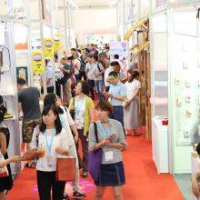 2020中国礼品展-上海礼品展2020