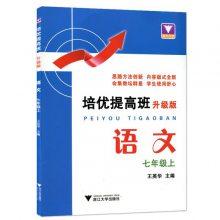 练习册 习题册 辅导教材设计印刷