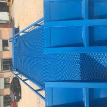 洛阳航天牌常规移动式登车桥 液压升降集装箱卸货登车桥 承载能力大