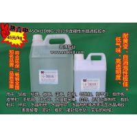 厦门水晶胶水|ASOKLID牌G-2031环氧树脂AB胶水,宝石胶水,标牌水晶滴胶