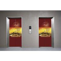 福建三明最牛的电梯广告上线啦,各式各样的款式任您加购