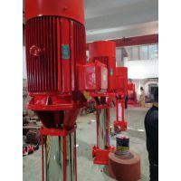 卧式消防泵XBD7.0/30G-HY-37KW消防喷淋泵