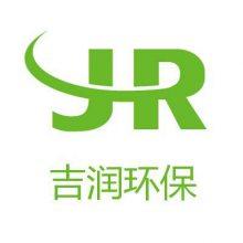 苏州吉润环保科技有限公司