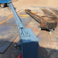 弯道式管链提升机 矿渣用盘片式给料机,无尘管链机 Lj1