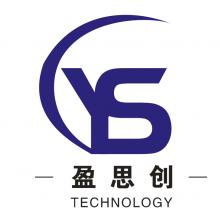 深圳市盈思创科技有限公司