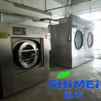 全套洗涤厂洗衣房设备 酒店宾馆布草水洗设备供应商