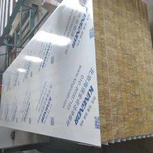 北京净化板-海强金诺公司-北京净化板生产厂家