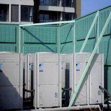 市政声屏障厂家@空调机组声屏障吸声隔音板@厂区百叶孔隔音墙