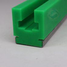 加工定做 塑料尼龙滑块 尼龙垫板 高分子聚乙烯链条导轨