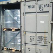 埃及亚历山大索克纳港口集装箱海运服务大连代理公司