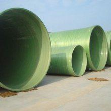 玻璃钢管道是一种轻质、高强、耐腐蚀的非金属管道。它是具有树脂基体重的玻璃纤维按工艺要求逐层缠绕在旋转
