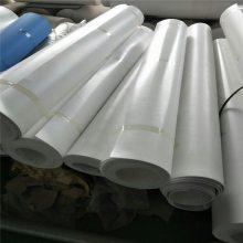 山东 昌盛直供 耐高温PTFE四氟板 5mm AG积分贷  可批发