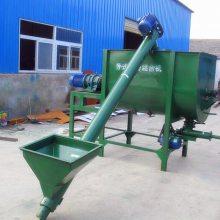 玉米稻谷短距离提升机_升降可调型自动上料螺旋提升机制造商