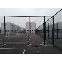 供应安徽合肥宣城学校操场勾花隔离网 篮球场足球场绿色围栏网