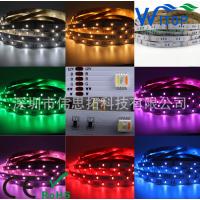 七彩RGB加双色白调色温灯条 5050RGBWW五合一炫彩灯带工程KTV亮化