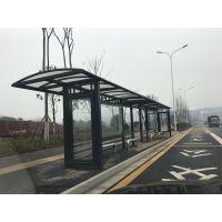湖南候车亭尺寸结构图-长沙特色候车亭风格设计-咨询湖南达弘厂家