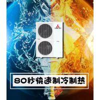 淄博中央空调价格 淄博中央空调多少钱?