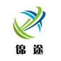 宁波锦途滚塑科技有限公司