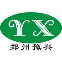 郑州豫兴食品添加剂有限公司