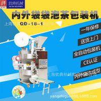 钦典QD-18袋泡茶包装机全自动三边封袋泡茶包装机器包装机械