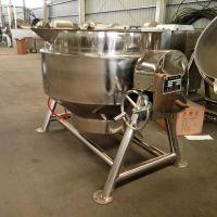 燃气搅拌夹层锅 电加热夹层锅 蒸汽夹层锅