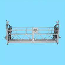 电动吊篮安装-汇洋建筑(在线咨询)-湖南电动吊篮