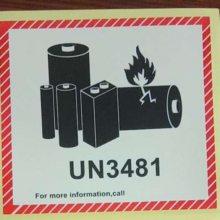 航空警示标un3480/3481电池防火标签/不干胶防火标签