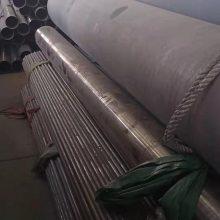 S30408不銹鋼市政輸送管道/不銹鋼污水處理管道 廠家