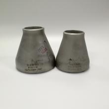 哪里有304不锈钢大小头 工业大小头 316L喷砂无缝异径管