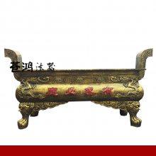 供应长方形平口香炉大型香炉 寺庙香炉铁香炉双龙香炉 老虎脚香炉