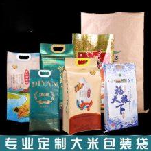 工厂批发便携手提大米编织袋定制食品包装袋彩印塑料米袋加印logo