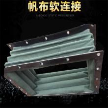 厂家定制 通风管硅胶布软连接 鼓风机软连接 通风管道软连接