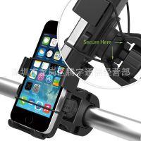 厂家直销 自行车手机支架 摩托车 电动车手机支架 通用导航支架