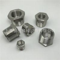 TENHEFLOW六角卜芯不锈钢304锻压件1-1/4内外螺纹接头可加工定制