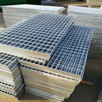 海唐定做 镀锌钢格板 沟盖板 各种规格优质量供应