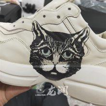 工业级应用UV平板打印机2019新款鞋子喷墨高落差打印机